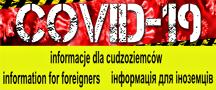 banner228167